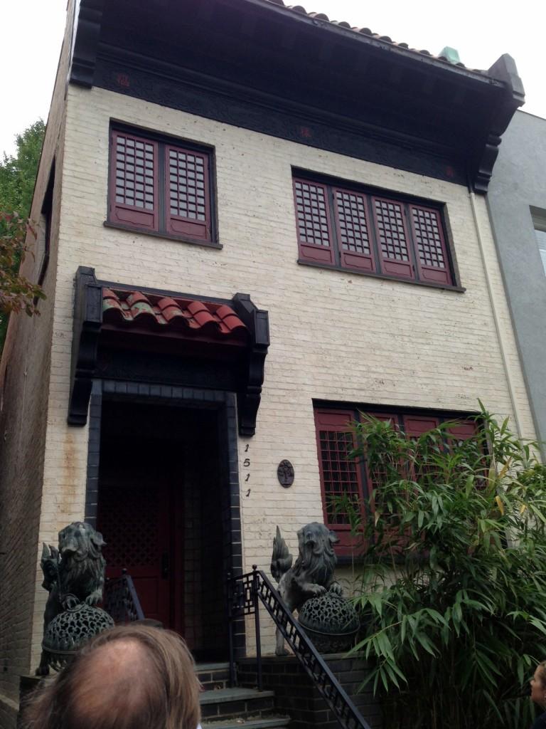 Georgetown house